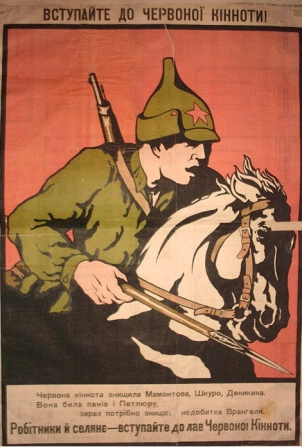 'Join the Red Army', 1920 Ukrainian recruitment poster, artist unknown