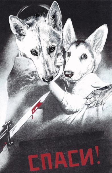 "'""Save Us!', Propaganda poster for the Wolf's House, photo montage by Jane Lee McCracken"